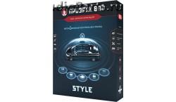 Призрак-800/Style