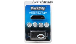 ParkCity Sofia 418/202 Silver (Blister)